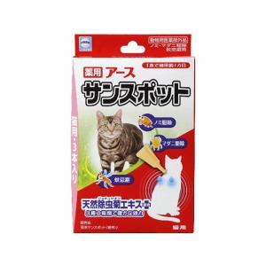 アース・バイオケミカル 薬用アースサンスポット 猫用 3本入り petyafuupro