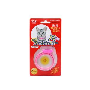 【ネコポス便対応】アース 薬用ノミとりファッションカラー 猫用 送料260円|petyafuupro