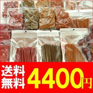 【送料無料】国産柔かバラエティーセット20袋(各種2袋10種類)|petyafuupro