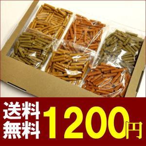 【送料無料】国産野菜カット6点セット 犬用|petyafuupro