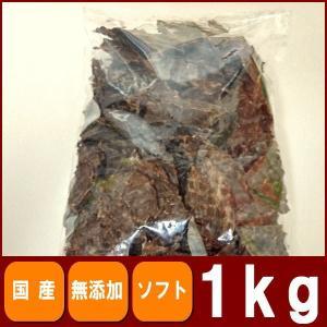 業務用鹿肉スライスジャーキー1kg  国産 無添加 無着色 犬用|petyafuupro