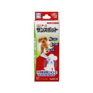【ネコポス便対応】アース・バイオケミカル 薬用アースサンスポット 小型犬用 1本入り 送料260円|petyafuupro