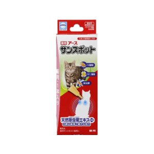 【ネコポス便対応】アース・バイオケミカル 薬用アースサンスポット 猫用 1本入り 送料260円|petyafuupro