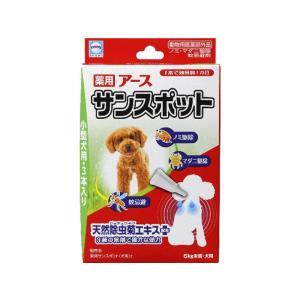 【ネコポス便対応】アース・バイオケミカル 薬用アースサンスポット 小型犬用 3本入り 送料260円|petyafuupro