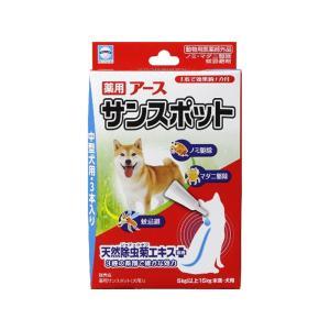 【ネコポス便対応】アース・バイオケミカル 薬用アースサンスポット 中型犬用 3本入り 送料260円|petyafuupro
