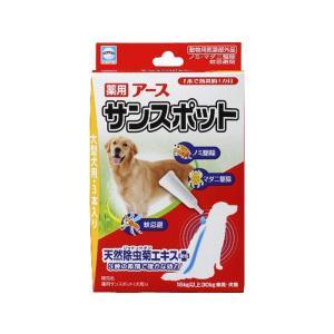 【ネコポス便対応】アース・バイオケミカル 薬用アースサンスポット 大型犬用 3本入り 送料260円|petyafuupro
