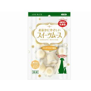 【現品限り】おなかにやさしいスイーツムース リッチミルク風味 8個入 ヤマヒサ アドメイト(TP) フード おやつ 犬|petyafuupro