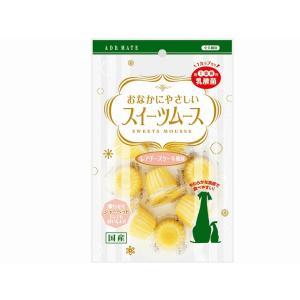 【現品限り】おなかにやさしいスイーツムース レアチーズケーキ風味 8個入 ヤマヒサ アドメイト(TP) フード おやつ 犬|petyafuupro