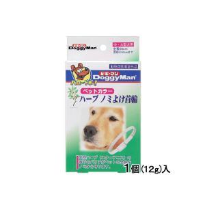 【ネコポス便対応】ドギーマン ハーブノミよけ首輪 中・大型犬用 送料260円|petyafuupro