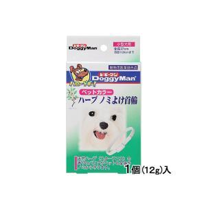 【ネコポス便対応】ドギーマン ペットカラー ハーブノミよけ首輪 小型犬用 送料260円|petyafuupro