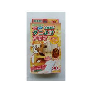 【ネコポス便対応】ダニよけアロマ ペット用 17ml 送料260円   |petyafuupro