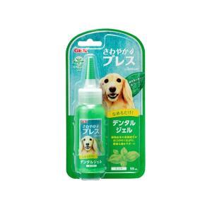 GEX さわやかブレス デンタルジェル 犬用 ミント 59ml|petyafuupro