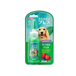 GEX さわやかブレス デンタルジェル 犬用 ベリー 59ml|petyafuupro