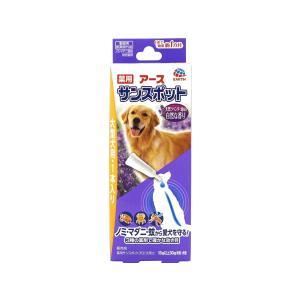 【ネコポス便対応】サンスポット ラベンダー大型犬 1本入 送料260円|petyafuupro