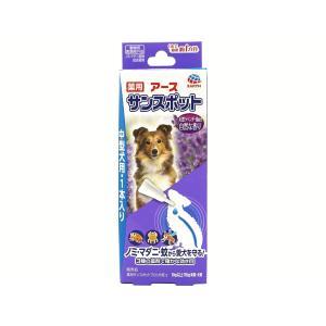 【ネコポス便対応】サンスポット ラベンダー中型犬 1本入 送料260円|petyafuupro