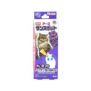 【ネコポス便対応】サンスポット ラベンダー 猫用 1本入 送料260円|petyafuupro