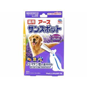 【ネコポス便対応】サンスポット ラベンダー大型犬 3本入 送料260円|petyafuupro
