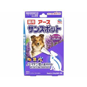 【ネコポス便対応】サンスポット ラベンダー中型犬 3本入 送料260円|petyafuupro