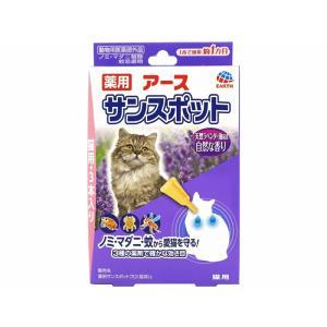 【ネコポス便対応】サンスポット ラベンダー 猫用  3本入 送料260円|petyafuupro