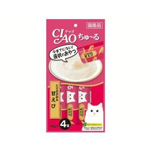 猫 おやつ チャオ ちゅ〜る とりささみ&甘えび4本入り|petyafuupro