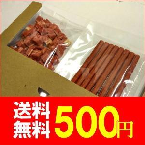 500円ポッキリ ポイント消化 国産愛犬用柔らかおやつ2点Aセット 送料無料|petyafuupro
