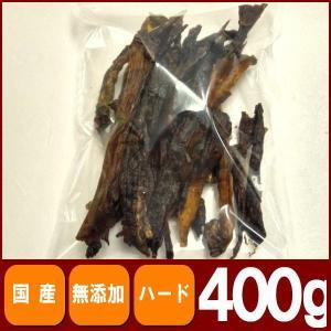業務用馬アキレス肉付き400g 国産 犬用 無添加 無着色|petyafuupro