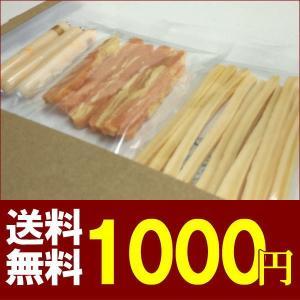 濃厚チーズ三昧 愛犬用おやつセット 送料無料|petyafuupro