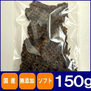 お徳用鹿肉スライスジャーキー200g 国産 無添加 無着色 犬用|petyafuupro