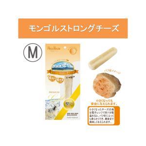 【ネコポス便対応】モンゴルストロングチーズ M 1本 小・中型犬用 無添加 低塩分 低乳糖 送料260円|petyafuupro