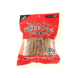 【現品限り】純国産ササミ200g 細切りハードタイプ 犬用 無添加 無着色|petyafuupro