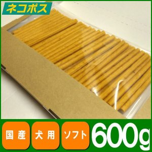 【ネコポス便対応】お徳用金時いもロング600g 送料260円|petyafuupro