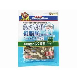 【訳あり数量限定】 ホワイデント 低脂肪 チューイングチップ ミルク&ハーブ味160g/ドギーマンDoggyMan|petyafuupro