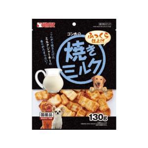 【訳あり数量限定】 ゴン太の焼きミルク ふっくら仕上げ 130g/マルカンサンライズ|petyafuupro