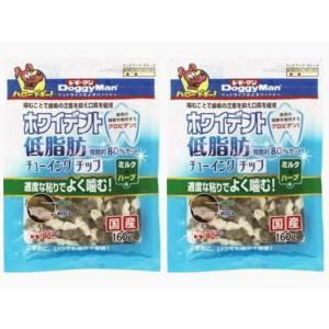 【ネコポス便対応】ホワイデント 低脂肪 チューイングチップ ミルク&ハーブ味160g×2袋 送料260円|petyafuupro