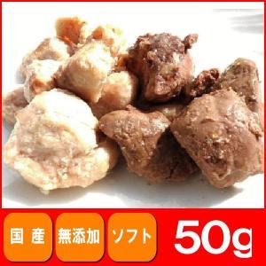 犬猫 おやつ レトルトささみと鶏レバー50g 国産 無添加 無着色 犬猫用|petyafuupro