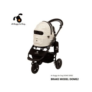 エアバギー フォー ドッグ ドーム2 ブレーキモデルセット SM ロイヤルミルク|petyafuupro