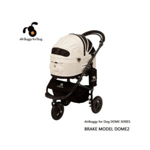 エアバギー フォー ドッグ ドーム2 ブレーキモデルセット M ロイヤルミルク|petyafuupro