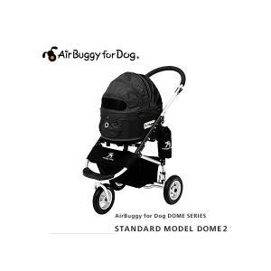 エアバギー フォー ドッグ ドーム2 スタンダードモデルセット SM ブラック|petyafuupro