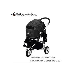 エアバギー フォー ドッグ ドーム2 スタンダードモデルセット M ブラック|petyafuupro