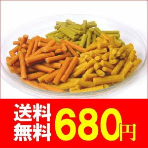 【送料無料】野菜カットセット|petyafuupro