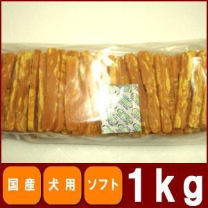 業務用ササミチーズバー1kg|petyafuupro