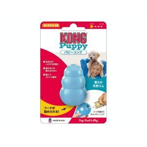 犬 おもちゃ コング パピーコング ブルー XS|petyafuupro