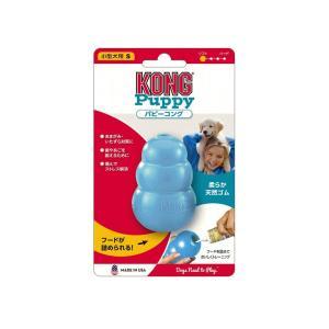犬 おもちゃ コング パピーコング ブルー S|petyafuupro
