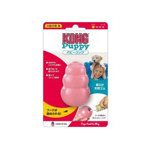 犬 おもちゃ コング パピーコング ピンク S|petyafuupro