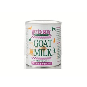 MEYENBERG(メインバーグ)のヤギミルクは素材の持ち味を十分に生かしたまま超低温殺菌方法で作ら...