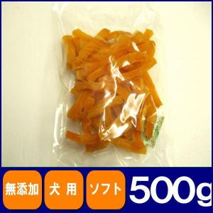 お徳用さつまいも500g|petyafuupro