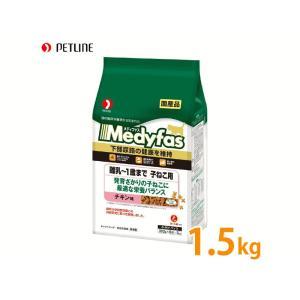 メディファス 離乳〜1歳まで子ねこ用 チキン味 1.5kg|petyafuupro