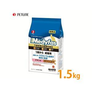 メディファス 1歳から成猫用 チキン味 1.5kg|petyafuupro