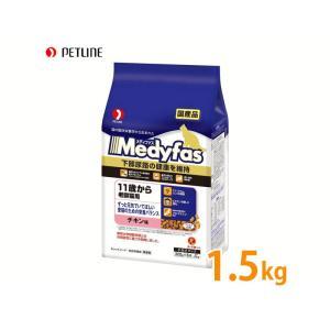 メディファス 11歳から老齢猫用 チキン味 1.5kg|petyafuupro