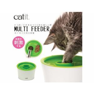 猫用食器  マルチフィーダー|petyafuupro